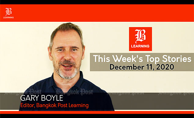 This week's top stories: December 11, 2020