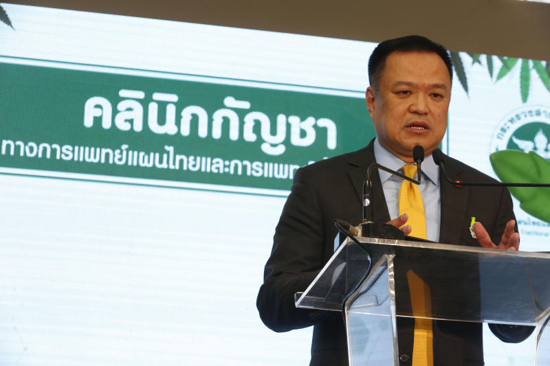 Public Health Minister Anutin Charnvirankul speaks at the opening of a government cannabis clinic at the Public Health Ministry in Muang district, Nonthaburi. (Photo: Pornprom Satrabhaya)