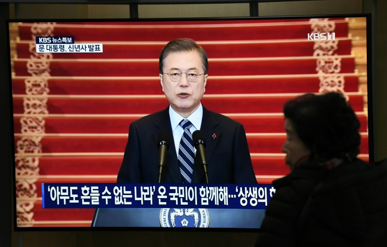 S.Korea's Moon offers DPRK broader inter-Korean cooperation
