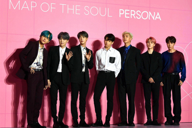 BTS Just Announced the Release Date for 'Map of the Soul: 7'
