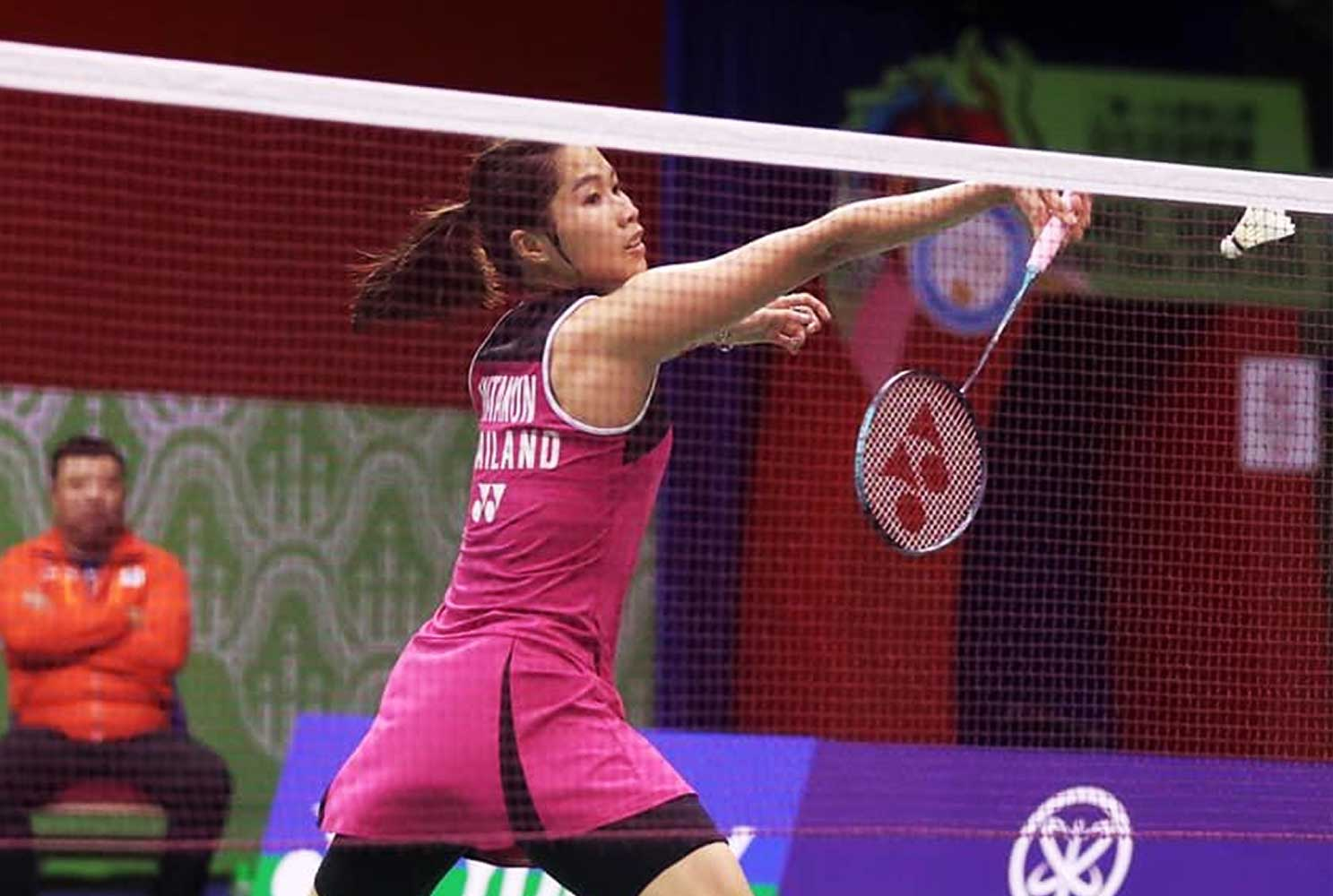 Ratchanok Intanon is seeded fourth at the Indonesia Masters.