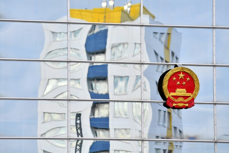 China is a crucial trading partner for Germany but concerns have mounted in recent years over a spike in Chinese investments in German firms.