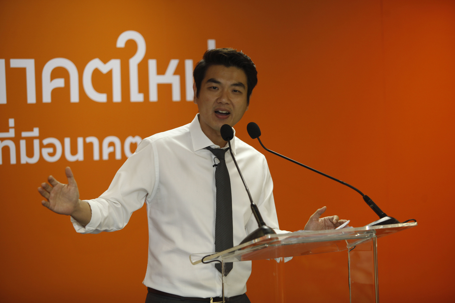 Future Forward Party secretary-general Piyabutr Saengkanokkul has warned of grim consequences if the party is disbanded over allegations related to the so-called Illuminati group. (Bangkok Post photo)