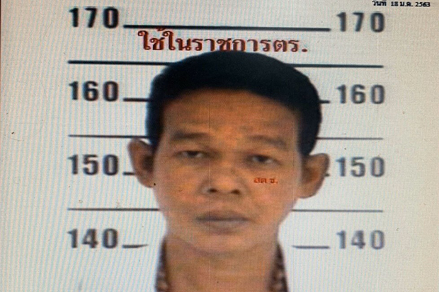 Ban Cho Bo village headman Nitae Gumarording was shot dead in a mosque in Sai Buri district of Pattani on Saturday. (Royal Thai Police photo)
