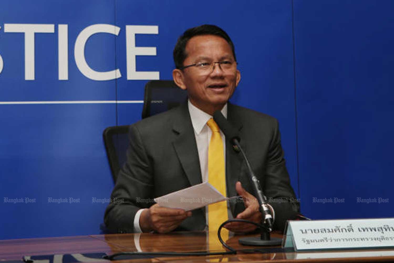 Somsak: Decision still pending