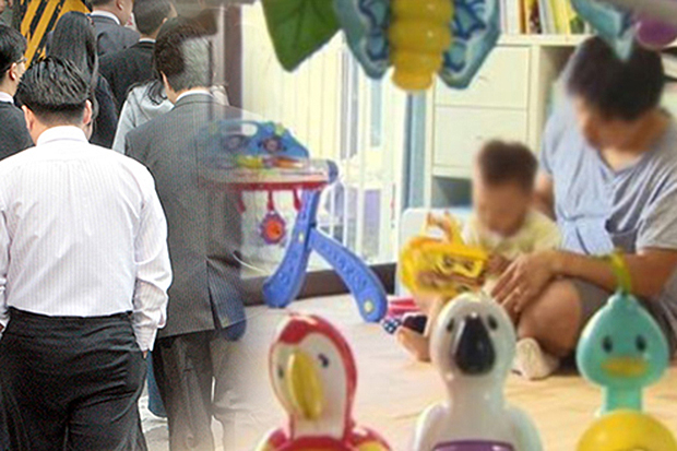 The number of South Korean men on paternity leave hit an all-time high last year. (Pulse photo)