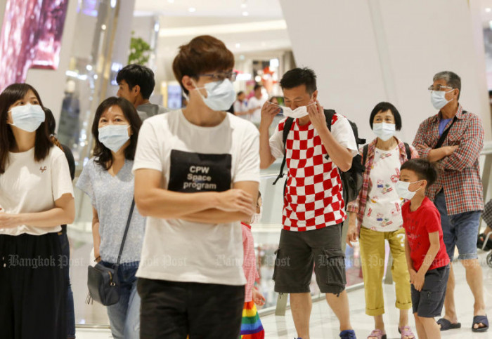 Virus cuts at projected tourist income