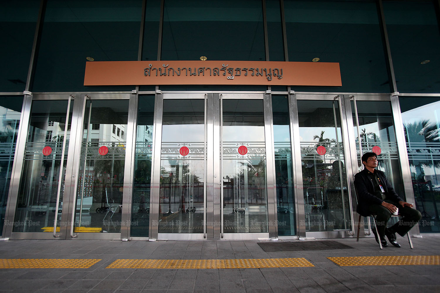 The Constitutional Court has accepted the case and will rule on the validity of the government's 2020 budget bill. (Bangkok Post file photo)
