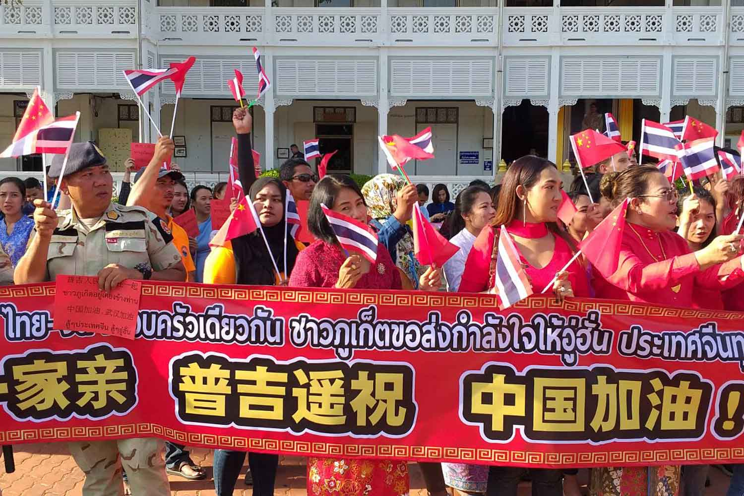 Flags and banners offer moral support to Chinese visitors during an event at Phuket provincial hall on Friday, as local health officials started visiting Chinese tourists at their hotels. (Photo by Achadtaya Chuenniran)