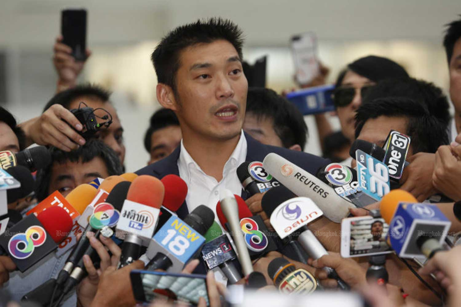 Future Forward Party leader Thanathorn Juangroongruangkit says he is not seeking