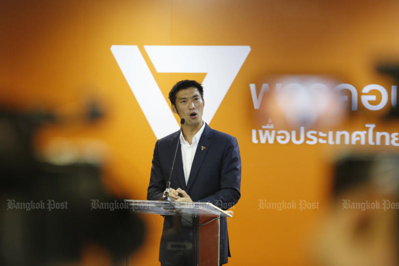 Leader Thanathorn Juangroongruangkit and his Future Forward Party are drumming up public support for its renewed call to push for military reforms. (Bangkok Post file photo)
