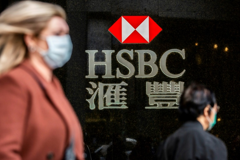HSBC announces 35,000 job cuts while profits plunge