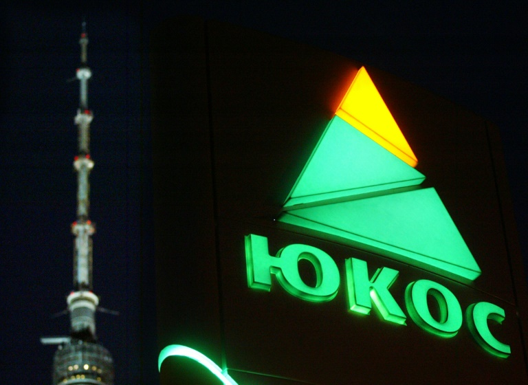 European court reinstates order for Russian Federation  to pay $50 billion over Yukos