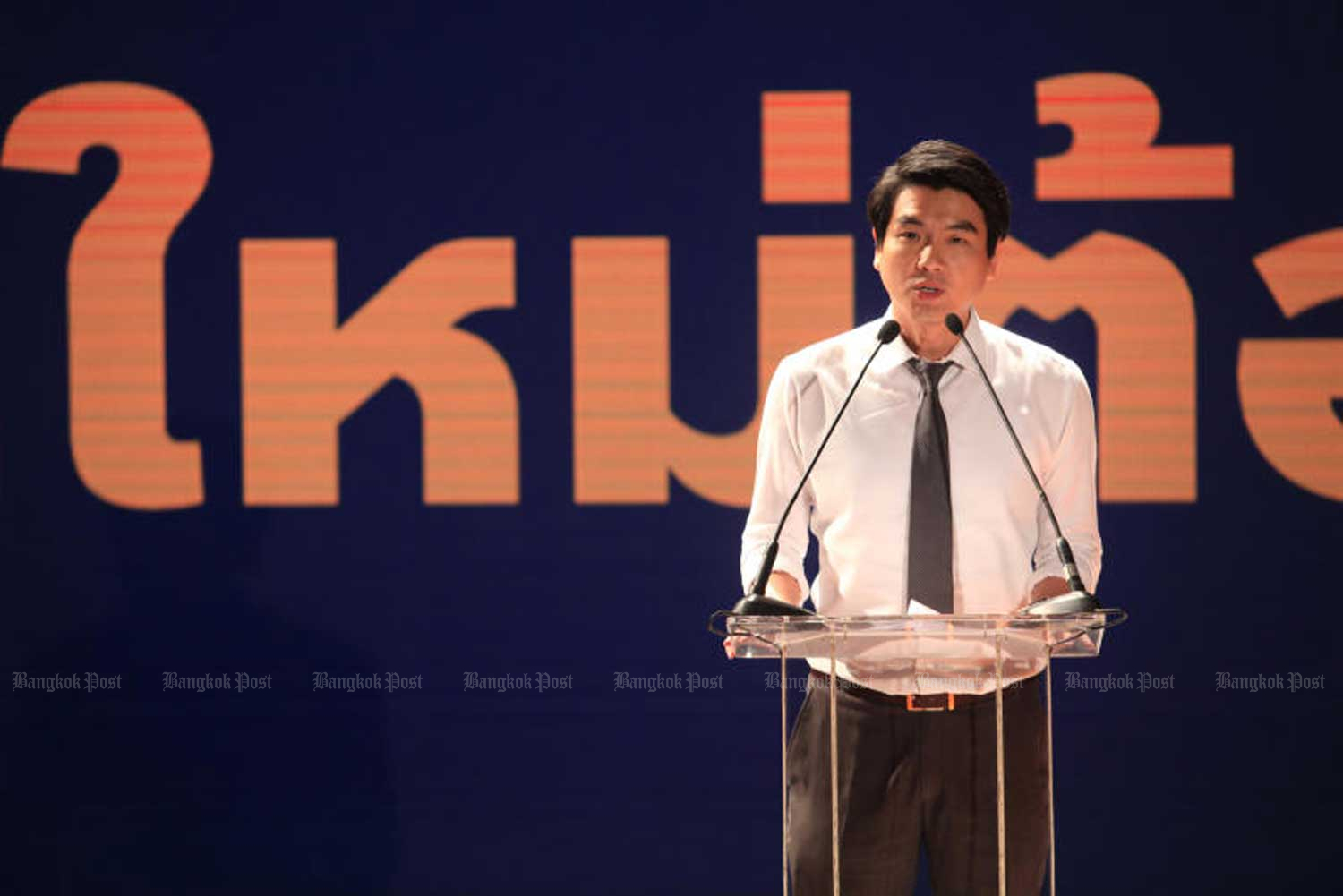 Future Forward Party secretary-general Piyabutr Saengkanokkul