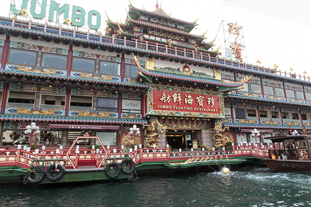 Hong Kong's iconic floating restaurant will close its doors from Tuesday
