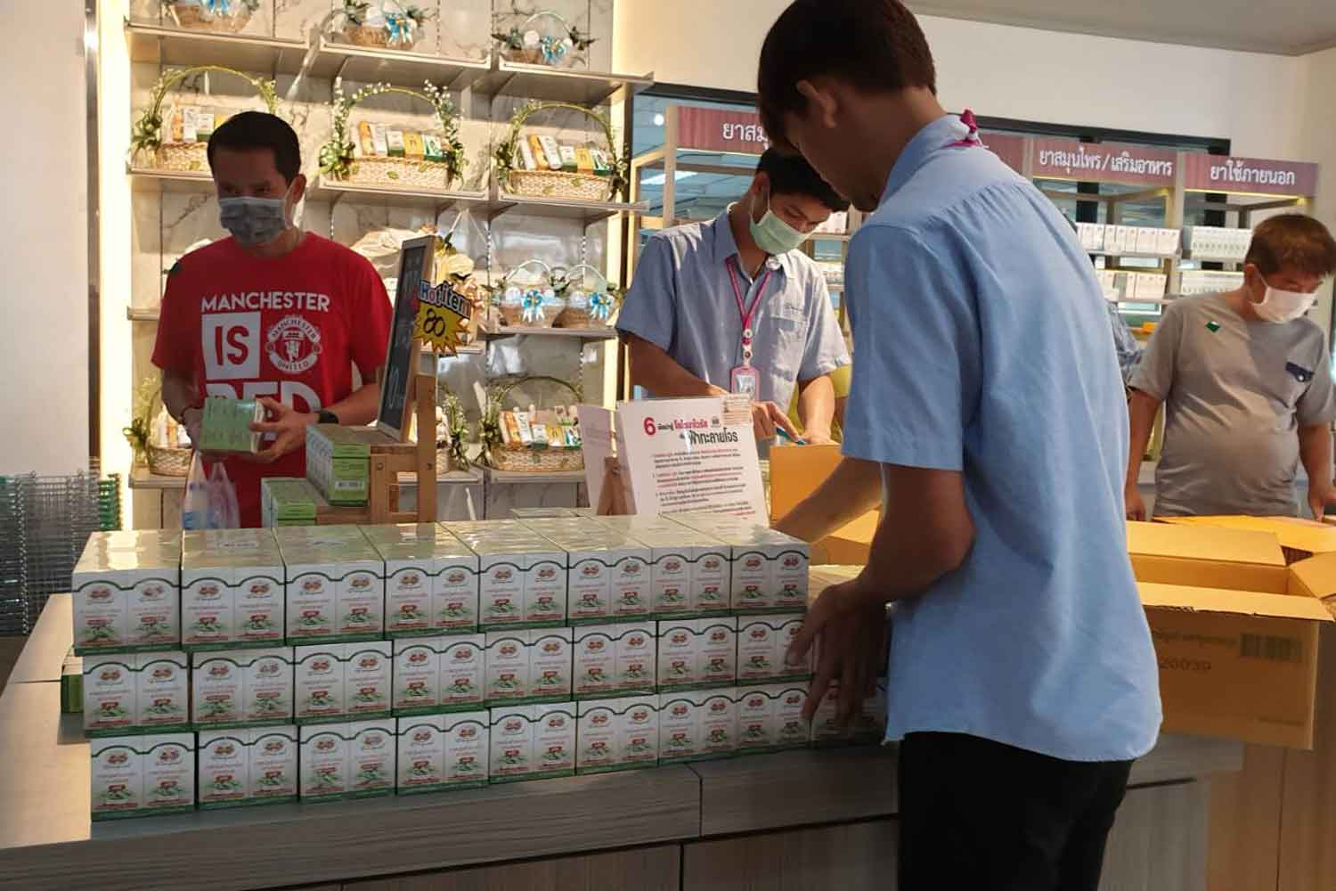 Tablets of the traditional herbal drug fa talai jone on sale at Abhaibhubejhr Hospital in Prachin Buri. People are rushing to buy it as a possible preventive measure against Covid-19. (Photo: Manit Sanubboon)