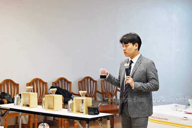 Korean coffee memories