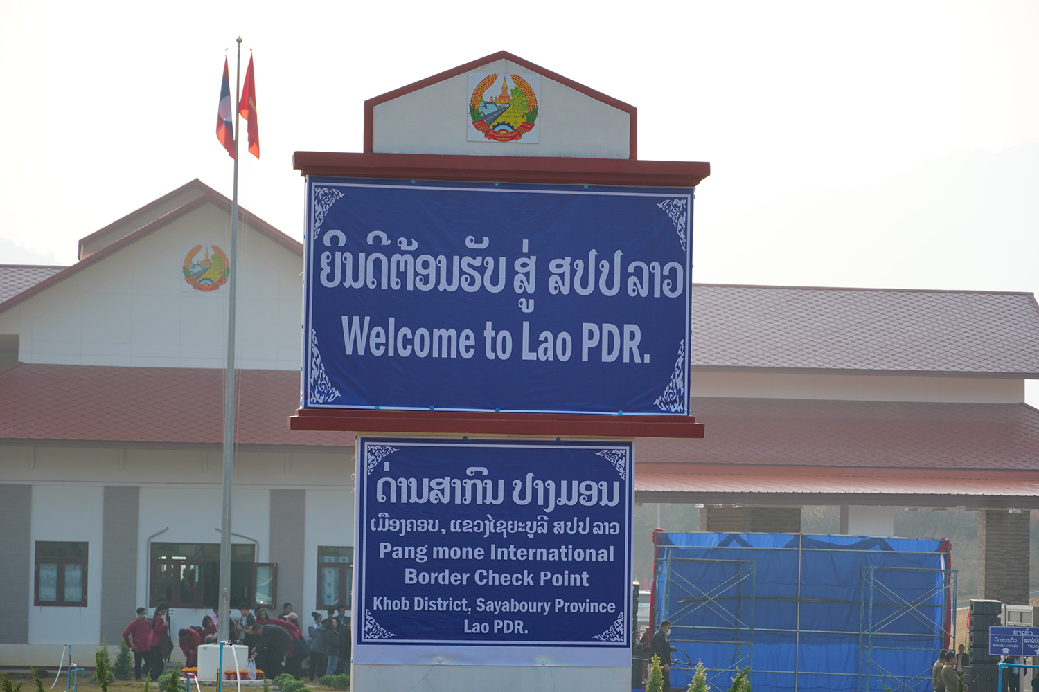 The Ban Huak-Khob checkpoint linking Phayao and Laos' Sayaboury province reopens on Wednesday after a one-day closure. (Photo: Saiarun Pinaduang)