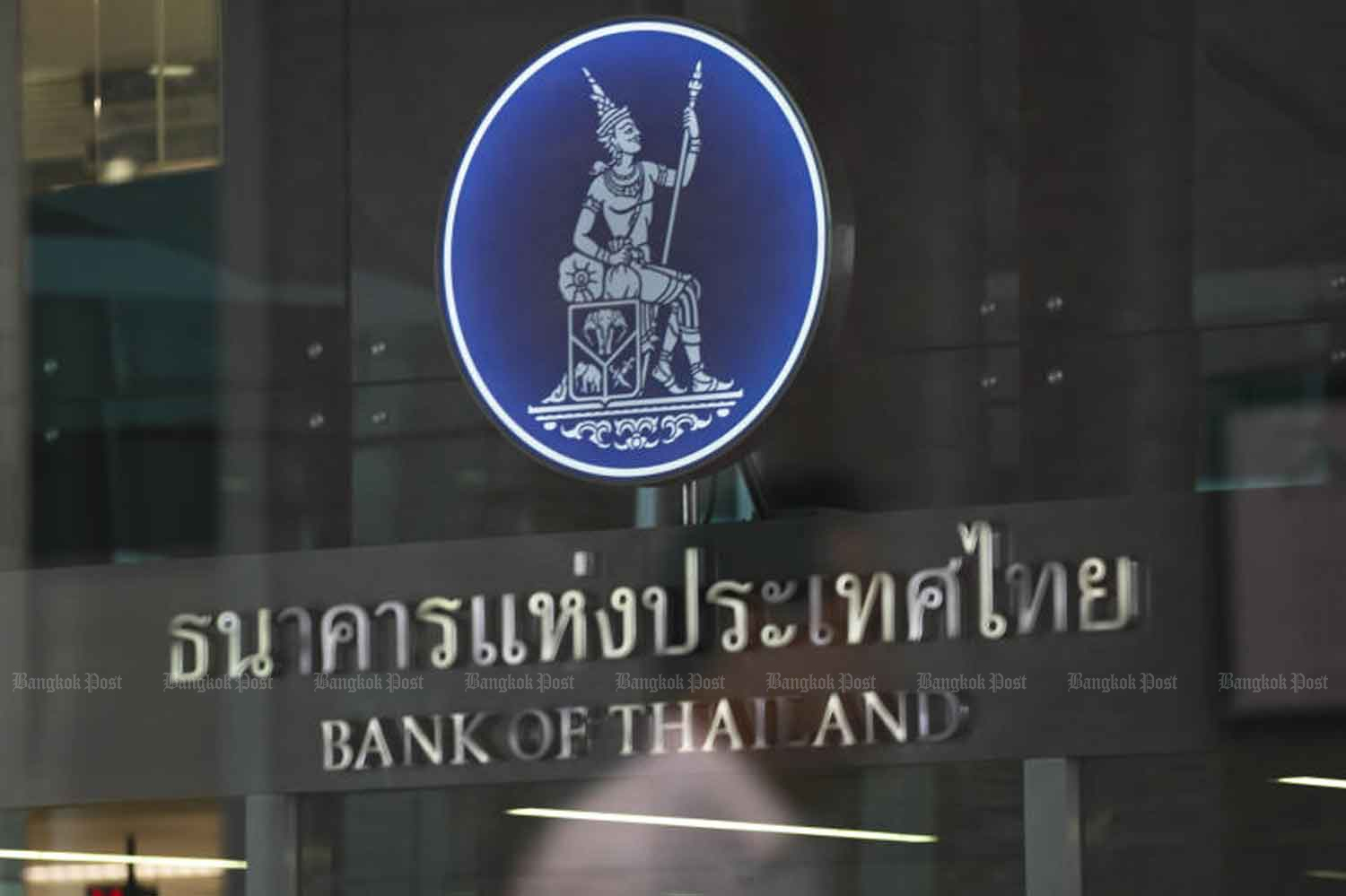 The Bank of Thailand cut its key interest rate by 25 basis points to a record low of 0.75% in a special meeting on Friday, it said in a statement.