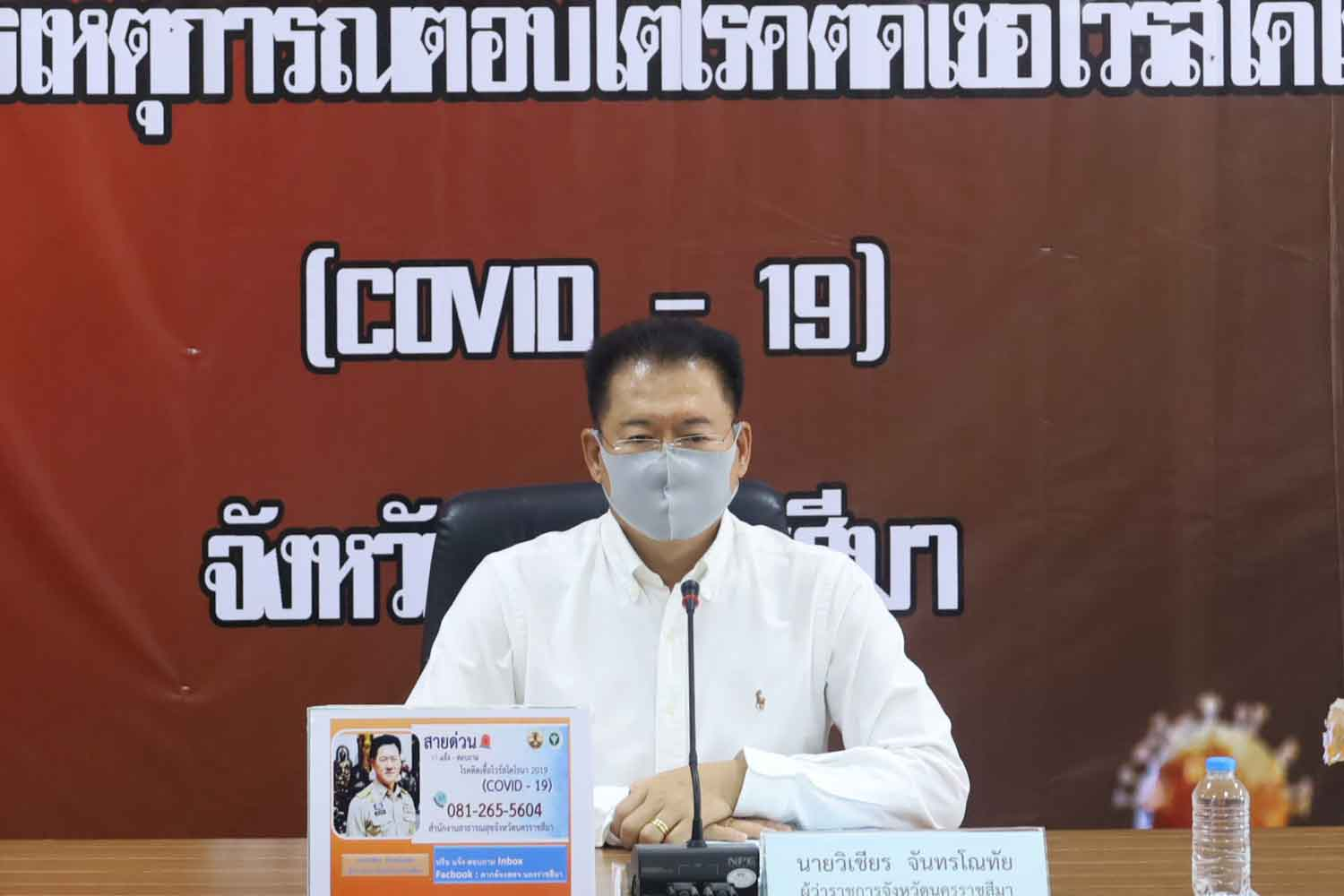 Nakhon Ratchasima governor Wichian Chantaranothai announces another Covid-19 case in the northeastern province on Tuesday. (Photo: Prasit Tangprasert)