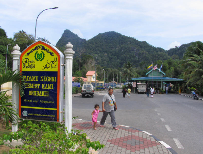 The Wan Prachan checkpoint in Khuan Don district in Satun, opposite the Wang Kelian pass, Perlis state of Malaysia. (Bangkok Post file photo)