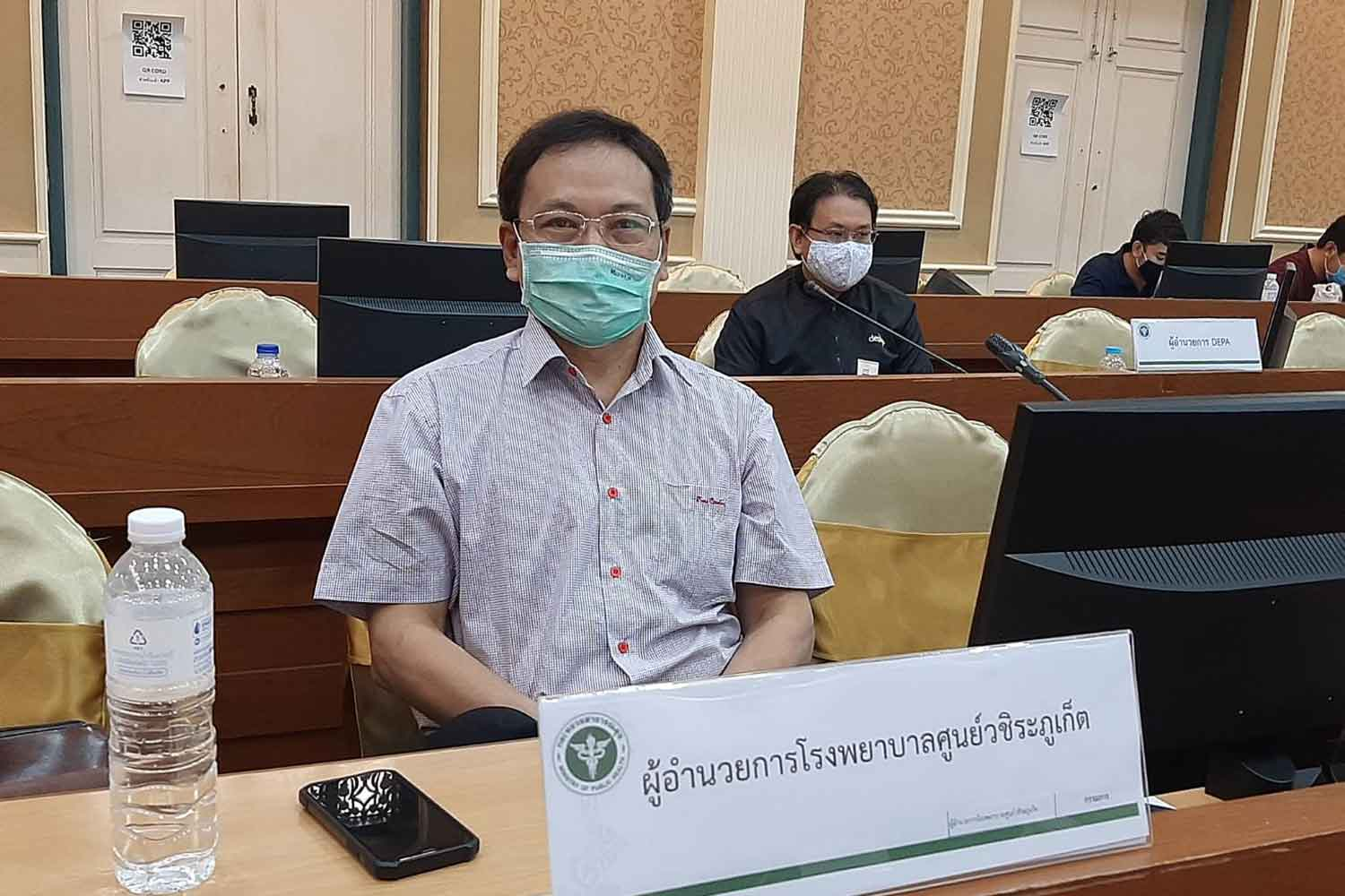 Dr Chalermpong Sukhonthapol, director of Vachira Phuket Hospital, pleds with people not to hide their Covid-19 infection risk, citing a case where a patient withheld details  and 112 medical staff were suspended from work and placed in quarantine as a consequence. (Photo: Achadtaya Chuenniran)