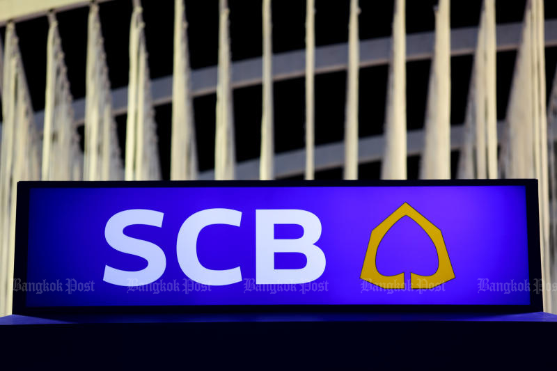 Siam Commercial Bank is among six largest commercial banks to trim prime lending rates by 40 basis points to blunt the coronavirus impact on debtors. (Bangkok Post photo)