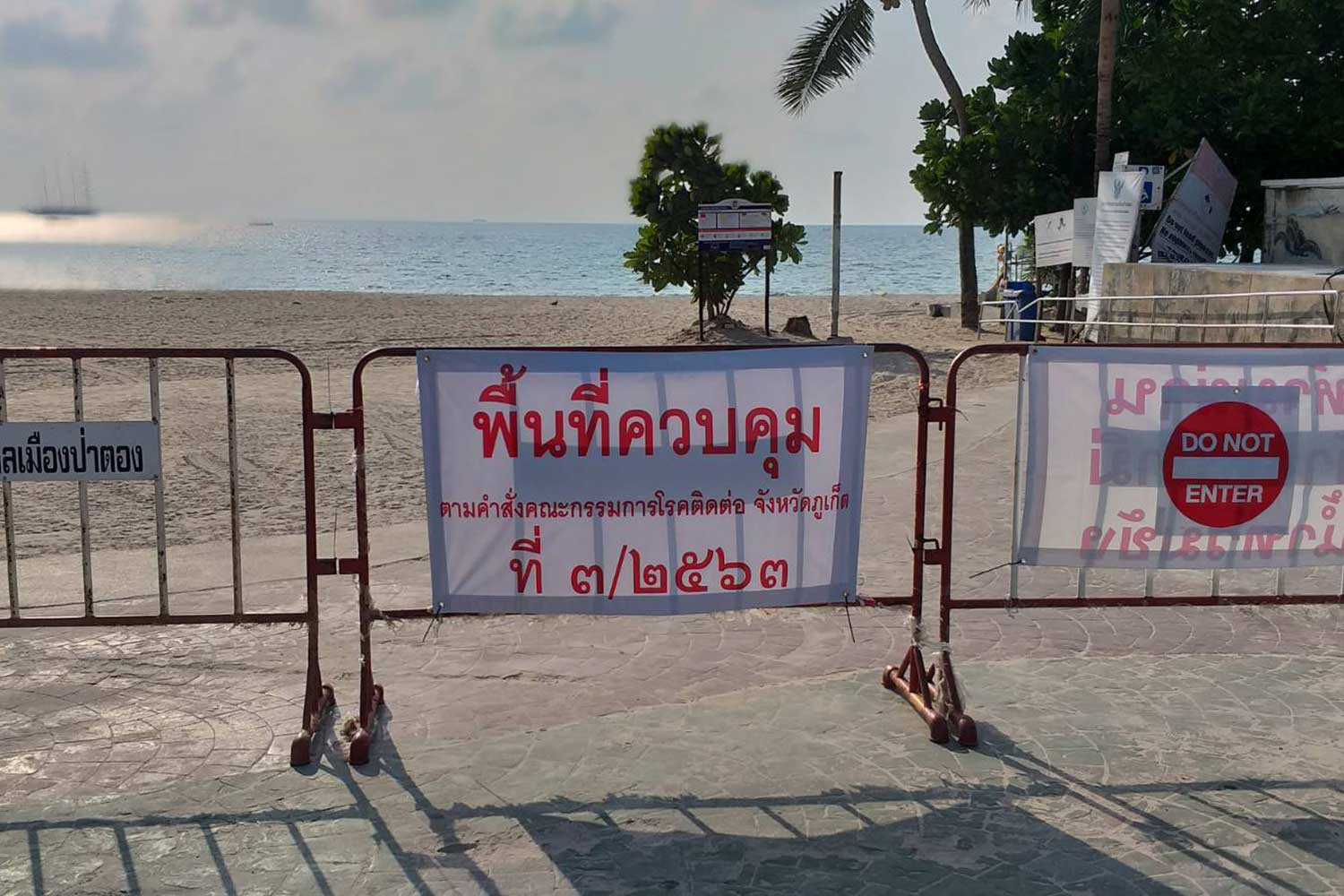 Patong beach in Phuket remains closed. The number of confirmed Covid-19 cases in Phuket province rose to 161 on Thursday. (File photo)