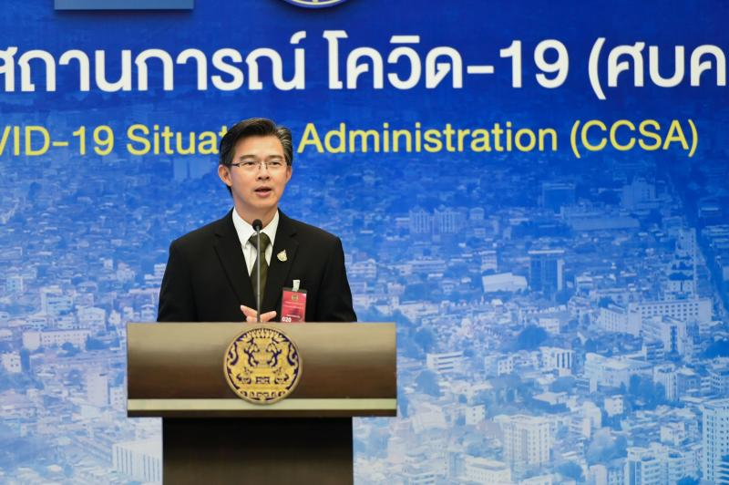 Anti-government elements accuses Taweesilp Visanuyothin of