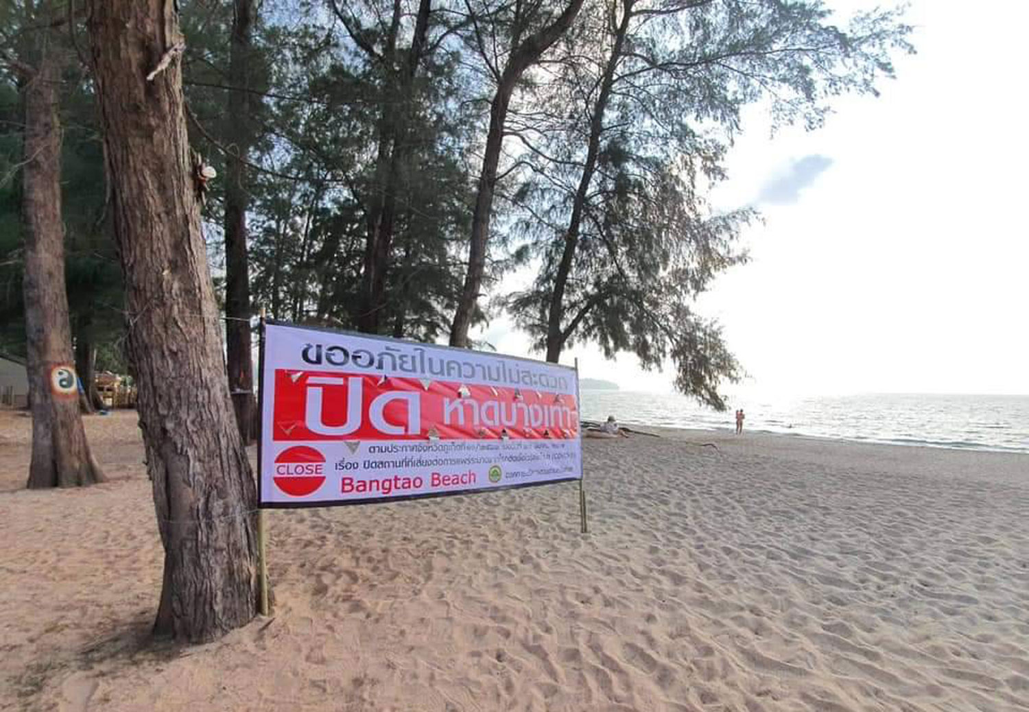 Bangtao beach in Thalang district of Phuket and other beaches in this island province remain closed to prevent the spread of Covid-19. A total of 192 cases have been reported in Phuket. (Photo: Achadtaya Chuenniran)