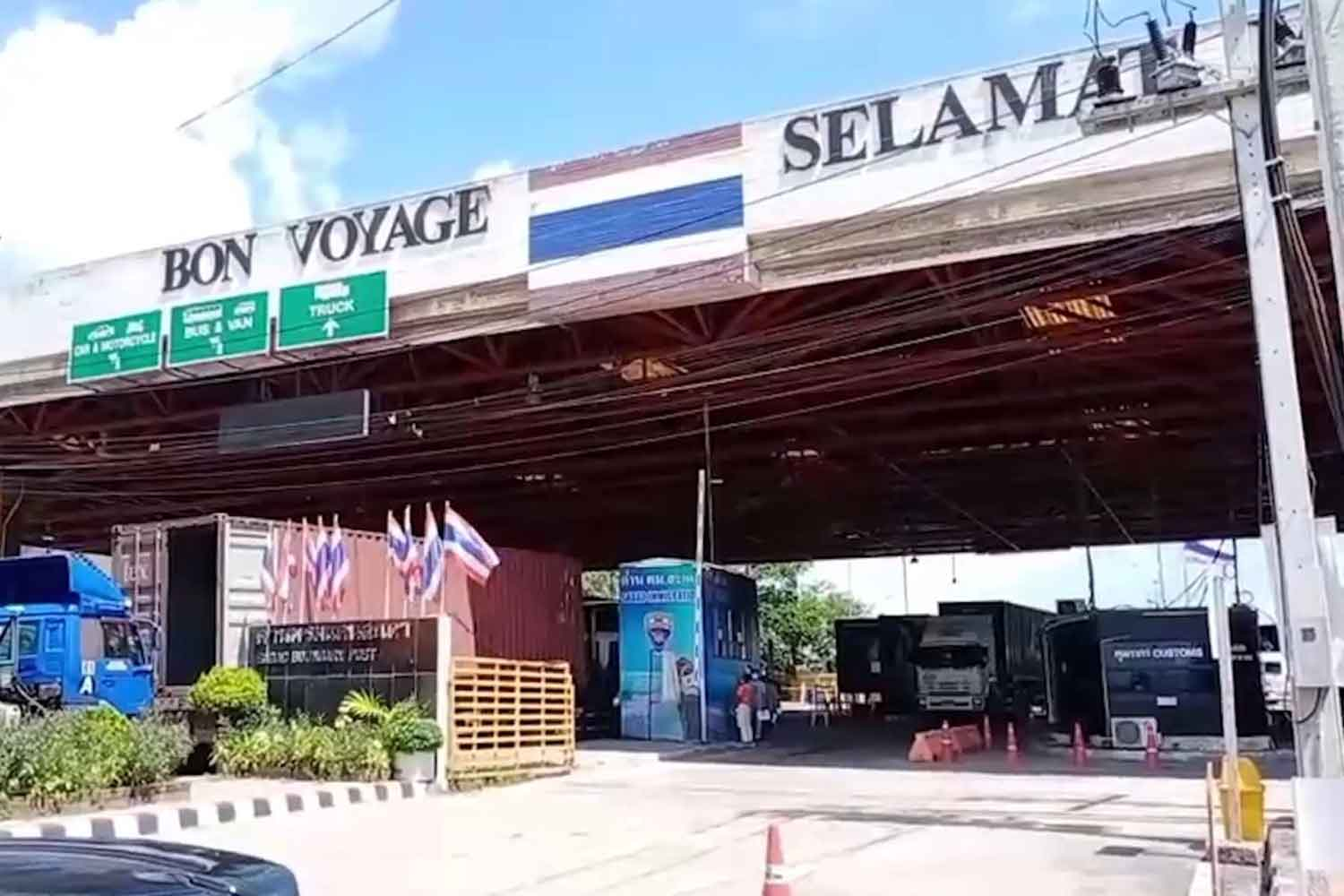 The border checkpoint in Sadao district of Songkhla, above, has been temporarily closed after two immigration police officers were infected with Covid-19. (Photo: Assawin Pakkawan)