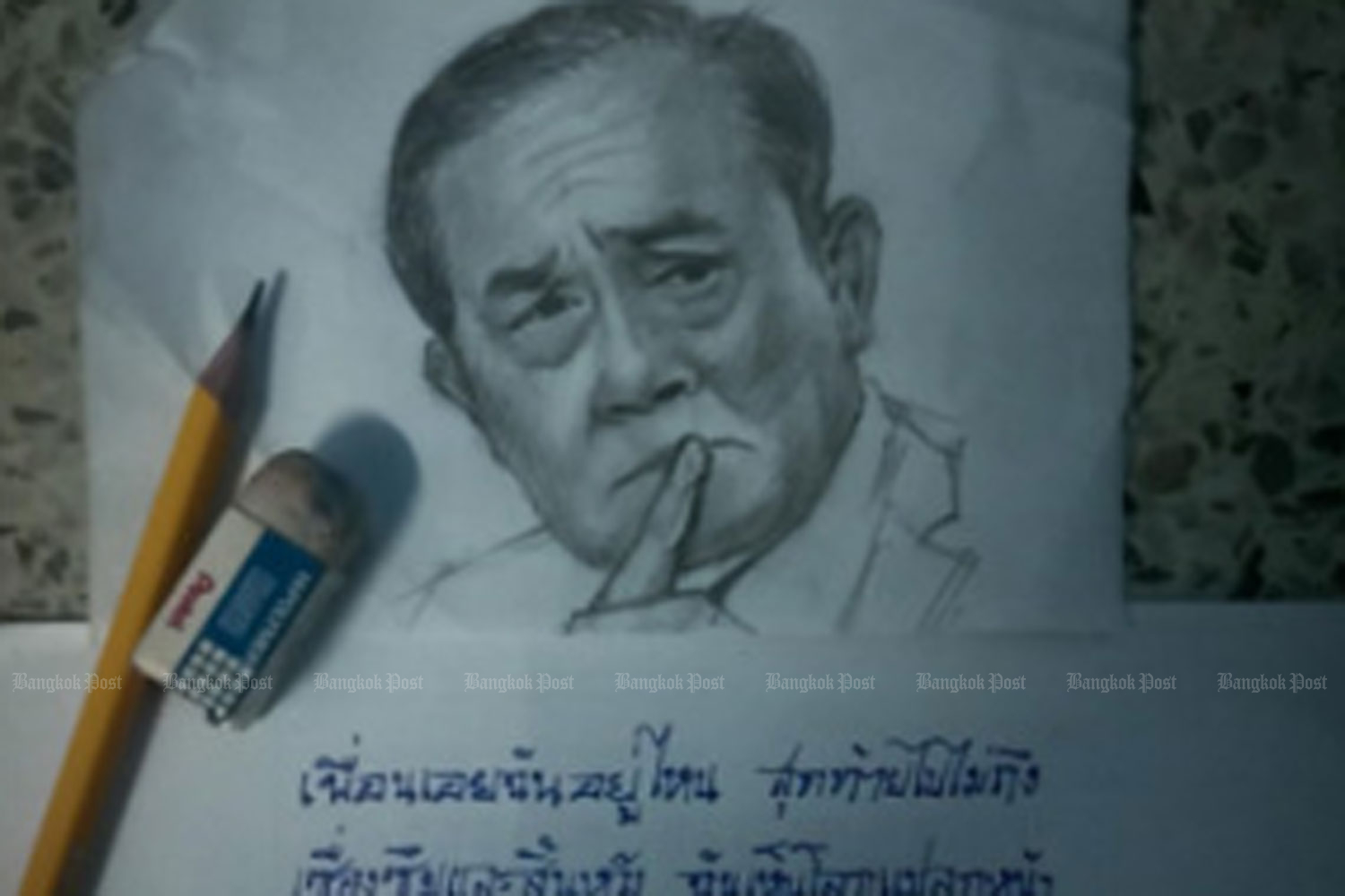 Woman commits suicide after posting drawing of Prayut online