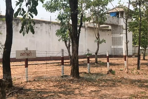 The Sawang Daen Din prison in Sakon Nakhon where five inmates escaped on Friday.