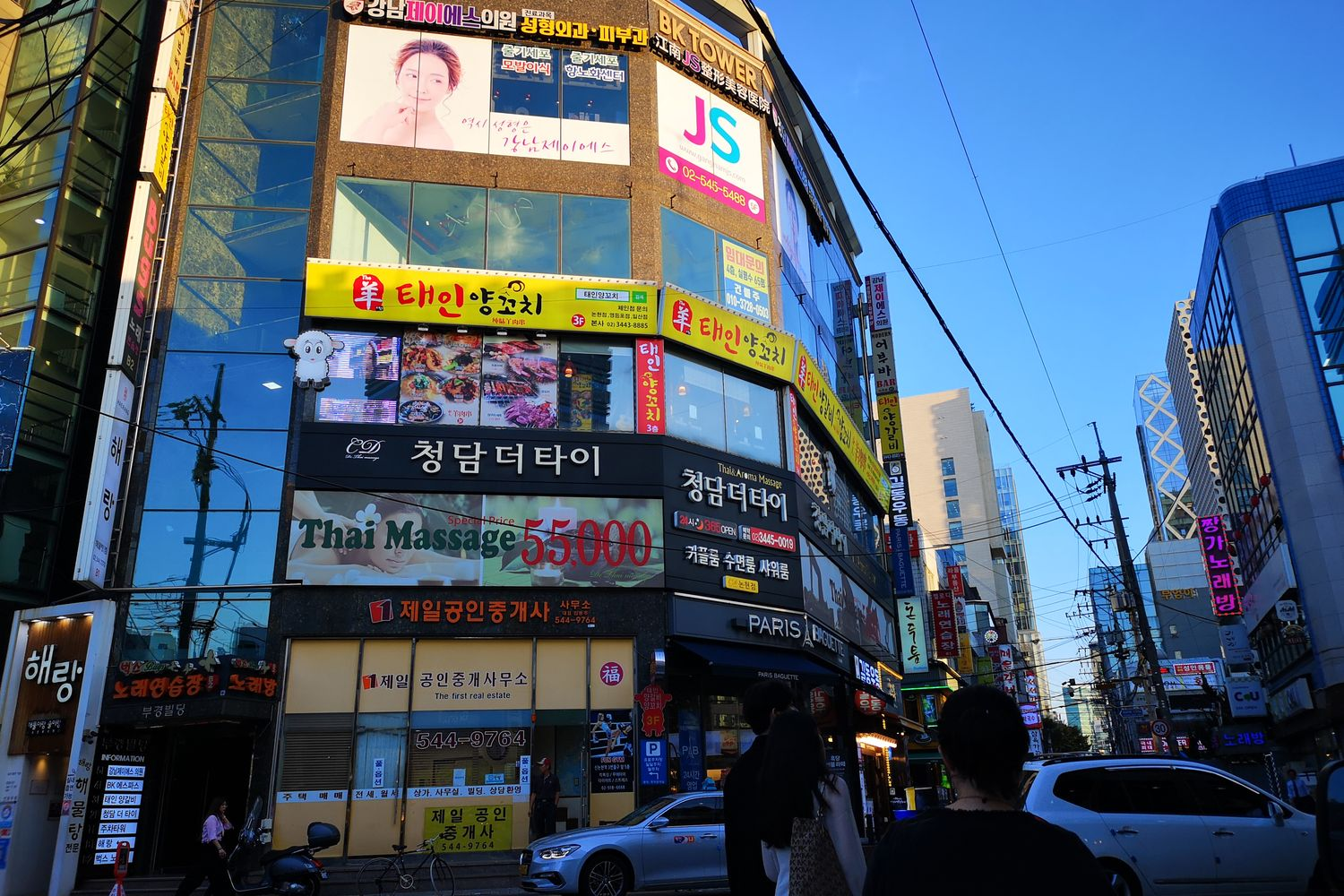 One of several Thai massage shops in South Korea. Massage is one of the common jobs that illegal Thai workers take up in the country. (Photo by Kornchanok Raksaseri)