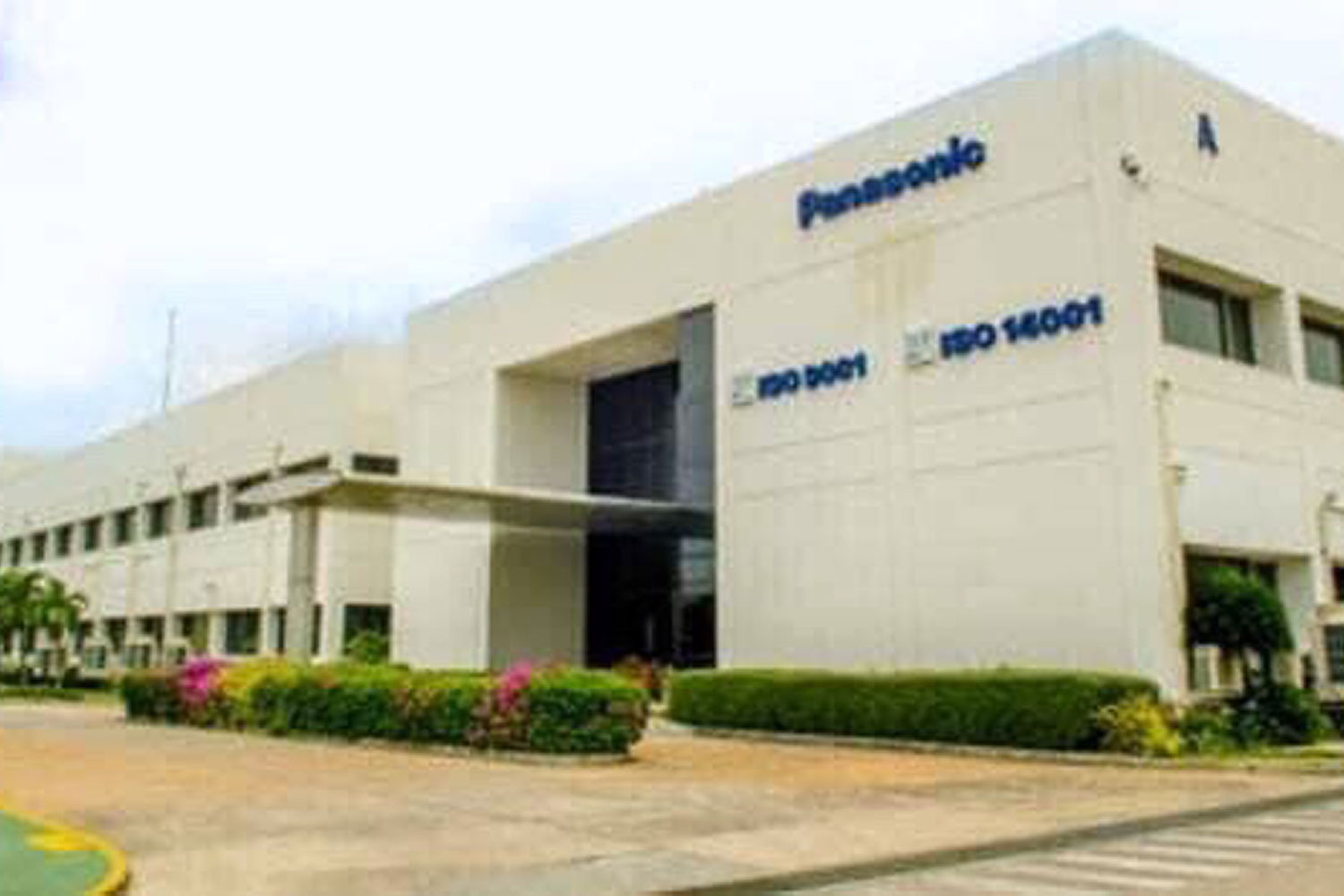 The Panasonic Appliances Thailand's factories at Wellgrow Industrial Estate, scheduled to close later this year.