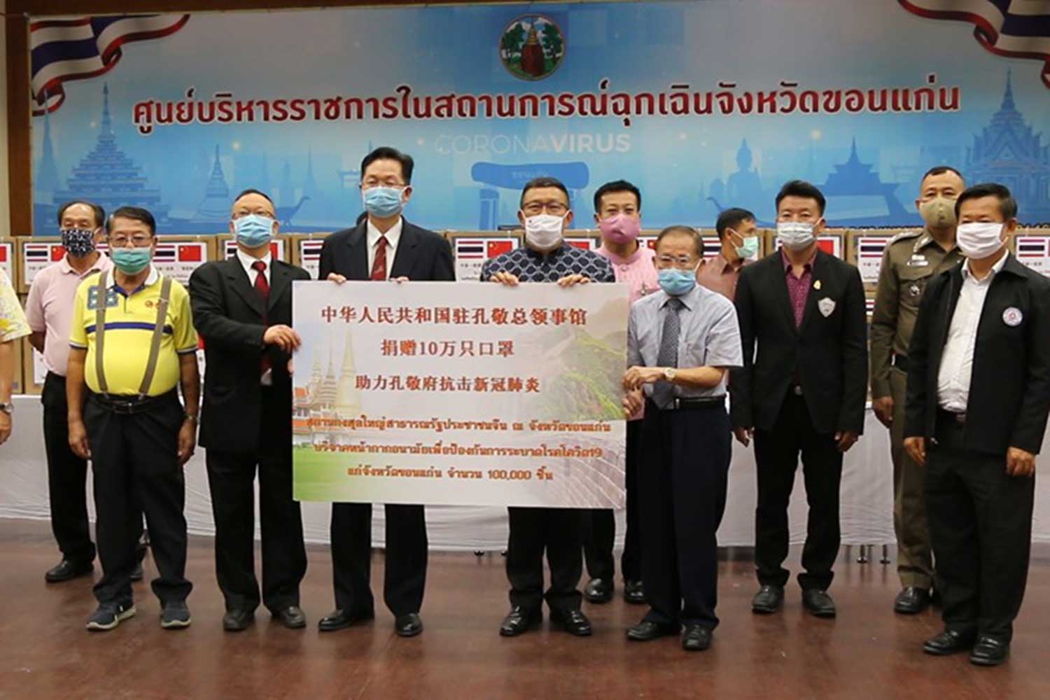 A ceremony is held at Khon Kaen's City Hall on Tuesday when Liao Junyun, the consular-general at the Chinese Consulate in the province, handed over 100,000 face masks from China to the Khon Kaen governor. (Photo: Chakkrapan Nathanri)