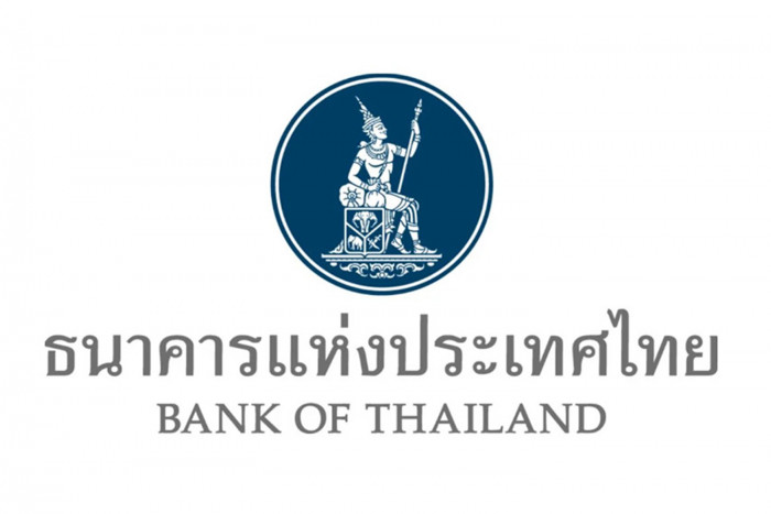 Recruitment for the position of Bank of Thailand Governor