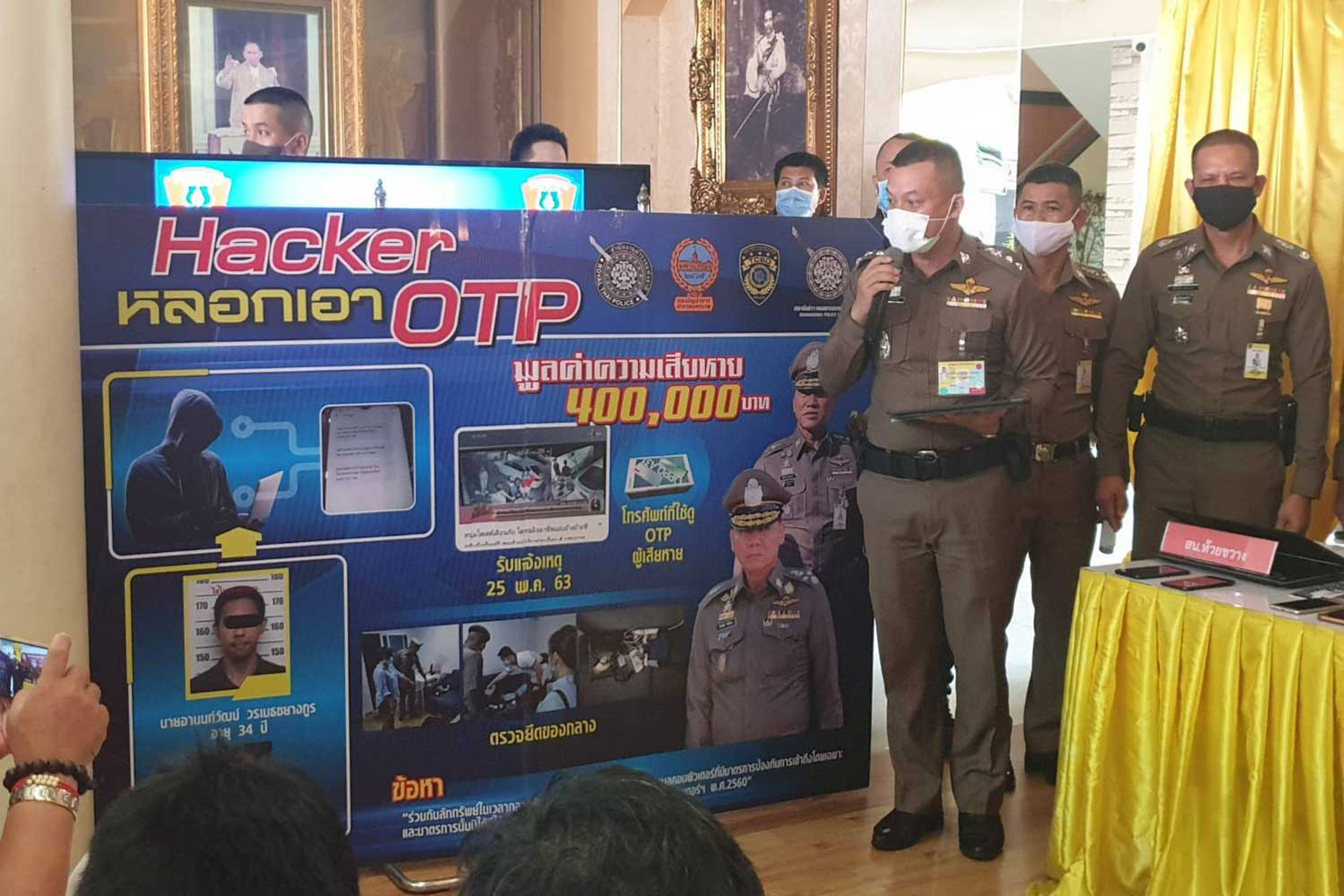 Pol Lt Gen Pakkapong Pongpetra, chief of the Metropolitan Police Bureau, announces the arrest of Anontwat Vorametchayangkul, with the aid of a colourful flow chart explaining the case, during a media briefing on Thursday. (Photo supplied)