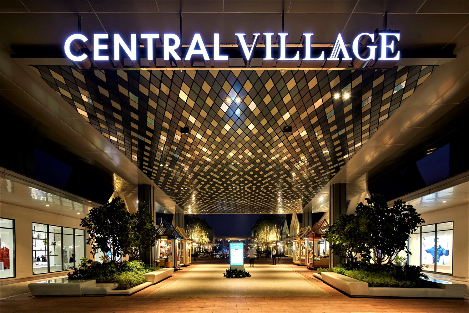 Central Village Joins Hands With 130 Brand Name Stores In Super Brand Grand Sale
