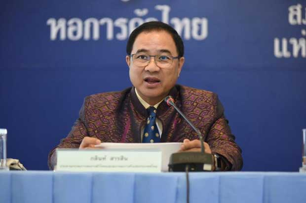 Kalin Sarasin, chairman of the Thai Chamber of Commerce