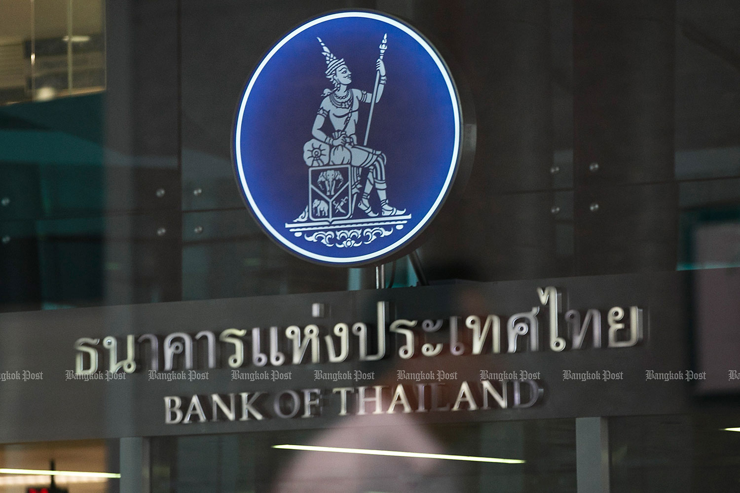 The Bank of Thailand has announced a project to develop a prototype payment system for businesses using the Central Bank Digital Currency. (Bangkok Post photo)