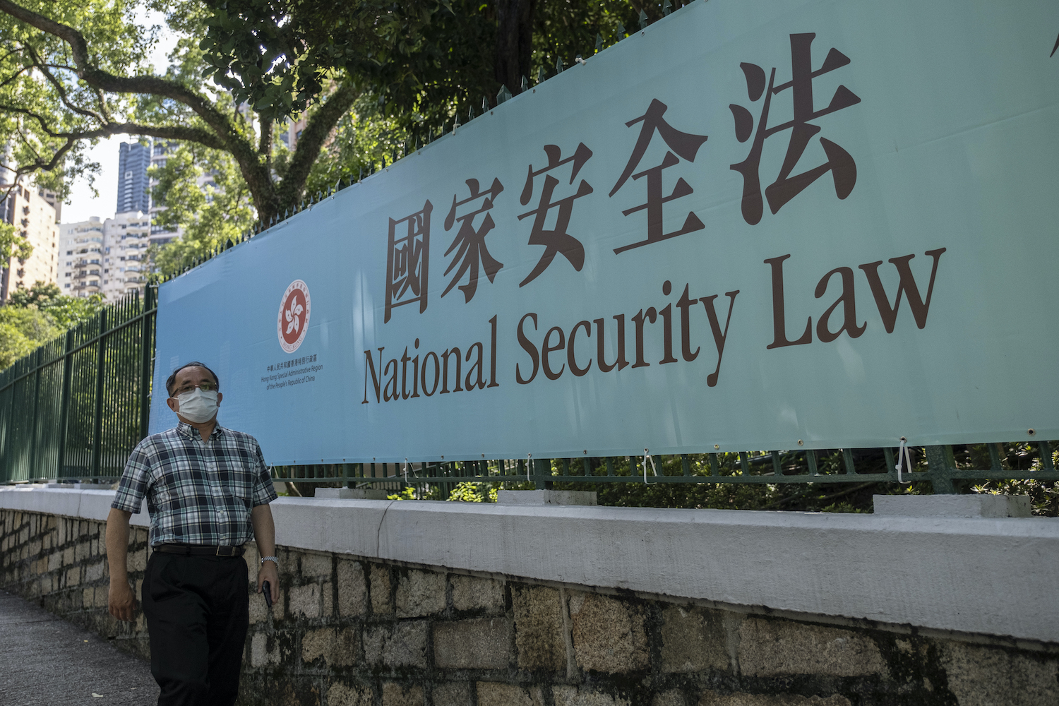Beijing to have sweeping powers over Hong Kong security law