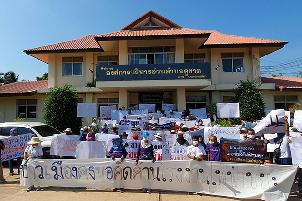 Villagers rally at the Khu Khat tambon administration organisation in Khong district of Nakhon Ratchasima against a plan to build a garbage-fuelled power plant near their community. (Photo: Prasit Tangprasert)