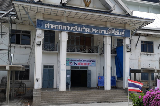 The Provincial Hall in Prachuap Khiri Khan, where Kanitha Hoythong works in the finance section of the provincial administration office. (Photo by Chaiwat Satyaem)