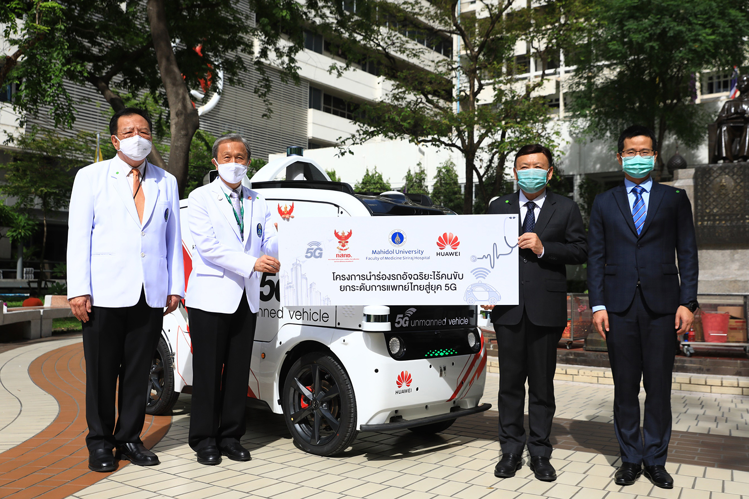 """Pictured: Mr. Takorn Tantasith (3rd left),Secretary-General of the Office of the National Broadcasting and Telecommunications Commission (NBTC), together with Mr. Abel Deng (4th left), CEO of Huawei Technologies (Thailand) Co., Ltd., provide a 5G unmanned vehicle to Siriraj Hospital, led  by Prof. Dr. Prasit Watanapa (2nd left), Dean of Faculty of Medicine Siriraj Hospital, Mahidol University and Assoc. Prof. Visit Vamvanij (1st left), Director of Siriraj Hospital, under the """"Unmanned Vehicle Pilot Project Driving Thai Healthcare to 5G Era"""" to pioneer the use of unmanned vehicle for the first time in Thailand. The self-driving delivery vehicle takes advantage of 5G technology from Huawei to bring about a contactless medical supplies delivery solution."""