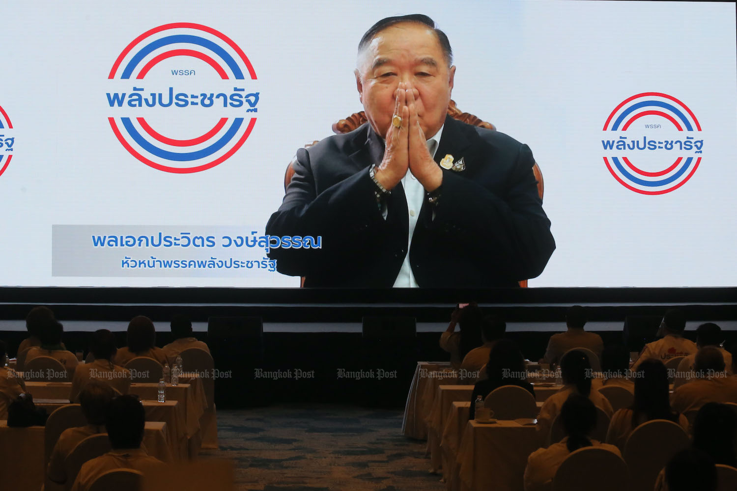 Gen Prawit Wongsuwon, who did not attend the PPRP meeting at Impact Muang Thong Thani, thanks his supporters onscreen after they elected him as leader on Saturday. (Photo by Wichan Charoenkiatpakul)