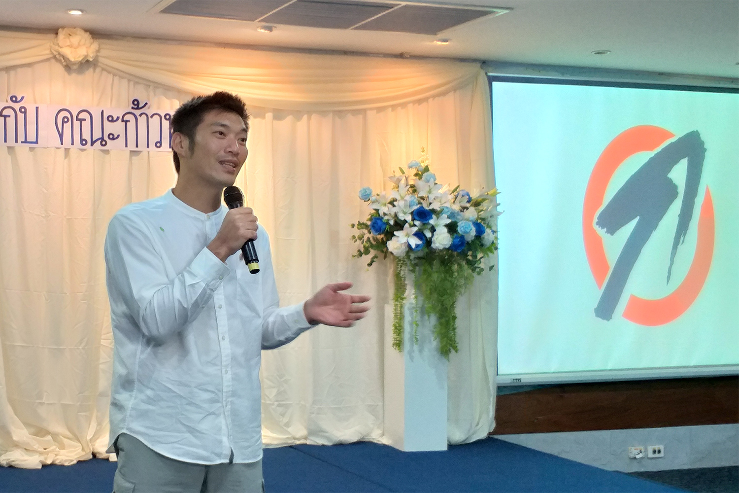 Thanathorn Juangroongruangkit, leader of the Progressive Movement, addresses a forum in Phuket on Sunday. (Photo: Achadtaya Chuenniran)