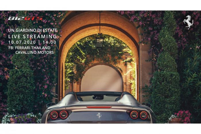 Ferrari 812GTS and F8 Spider to be unveiled at the same time in 'Un Giardino di Estate' Italian Summer Garden Style