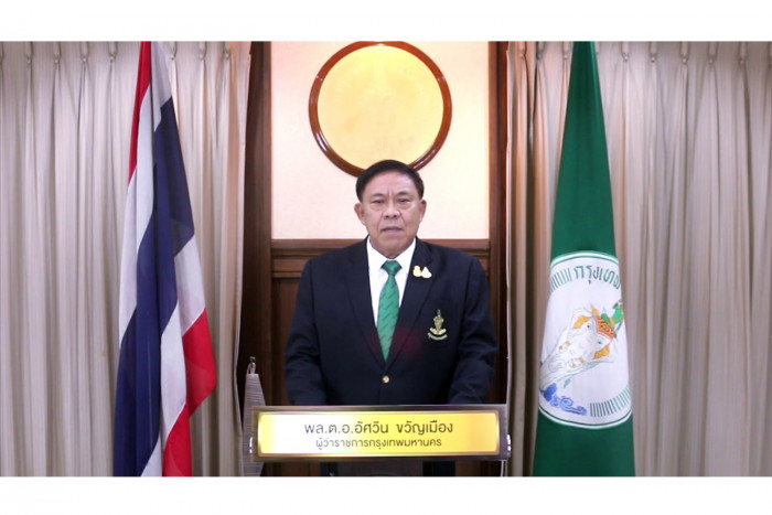 Governor's Message on International Day against Drug Abuse and Illicit Trafficking