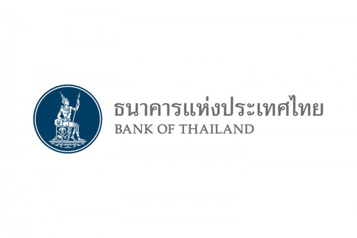 Announcement: Extension of recruitment of Governor of the Bank of Thailand